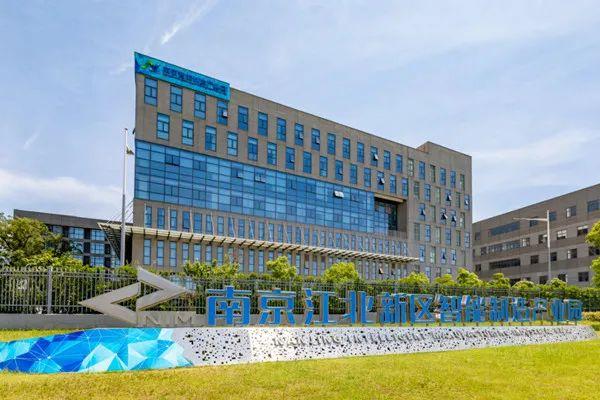南京江北新区智能制造产业园。江北新区供图