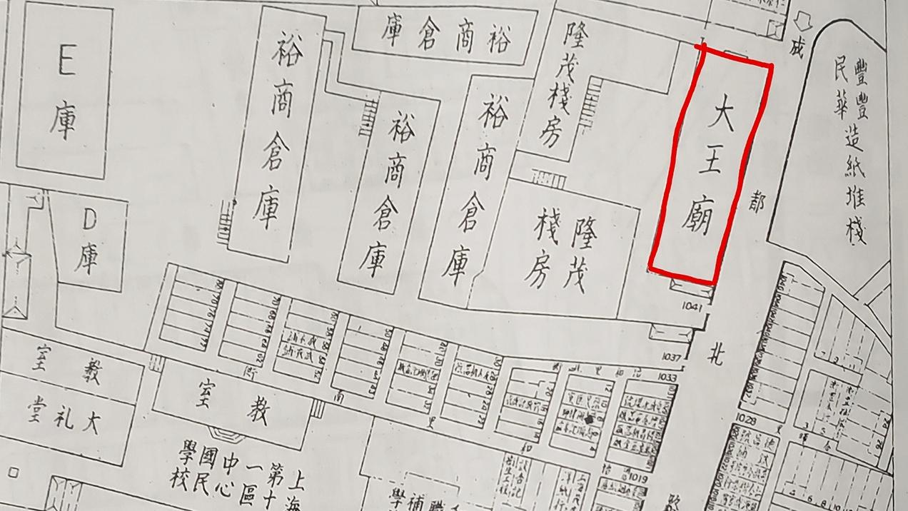 《上海市行号路图录》中的大王庙 陈鑫培 供图