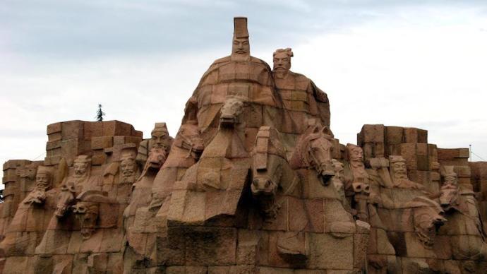 孫志新:秦漢時代的政治模式和文化認同