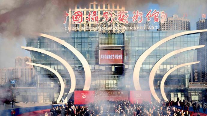 名單出來了,來看看中國攝影藝術館的館藏作品和它的定位