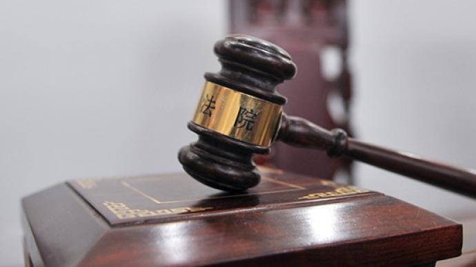 與現役軍人妻子非法同居,一男子因破壞軍婚被判刑1年