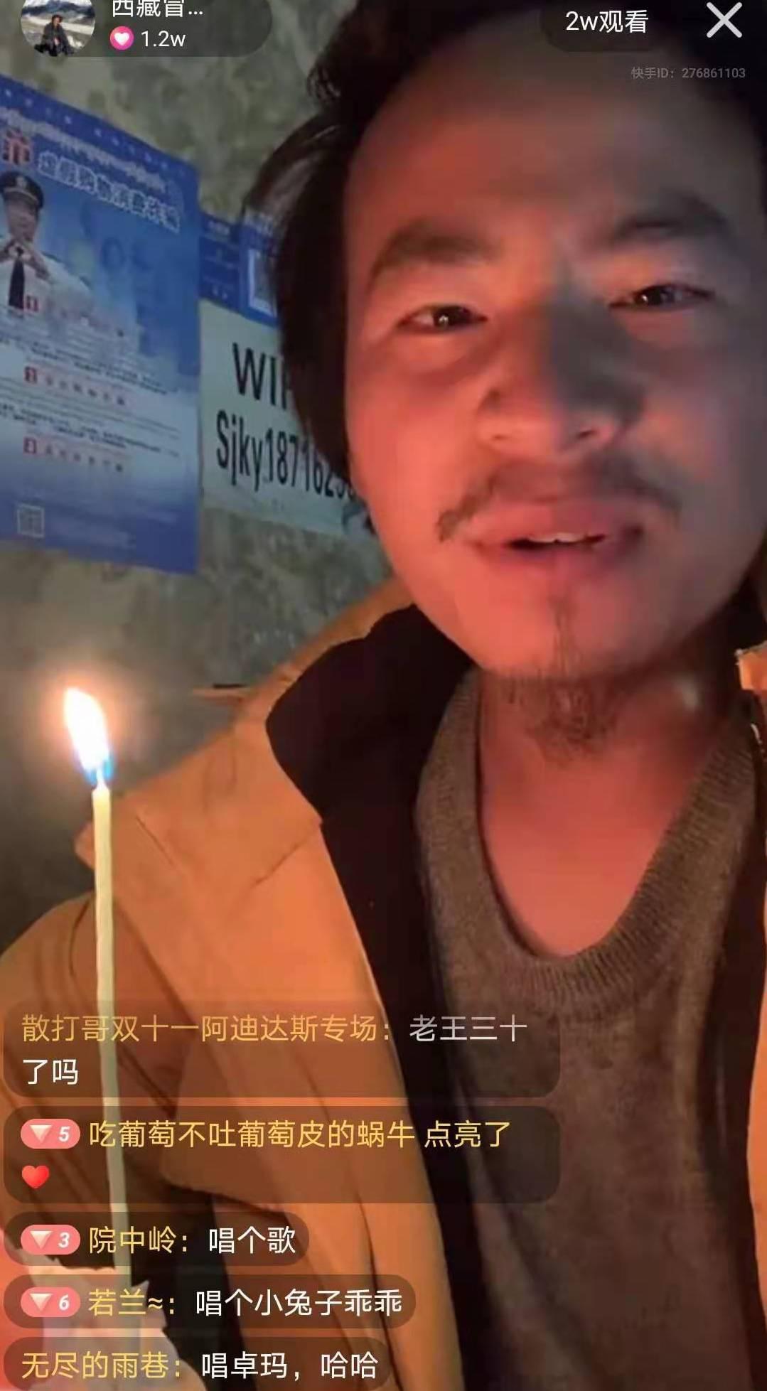 11月14日,小左陪着王相军在烧烤店过生日。