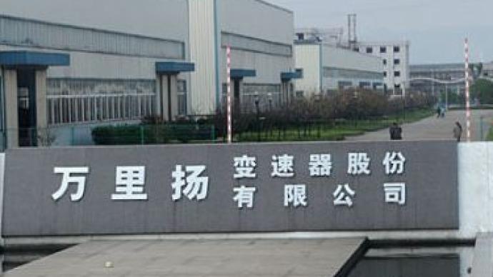 萬里揚擬以8715萬入股浙江成泰農商行,持股約4.63%