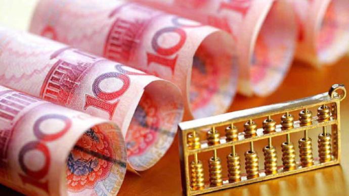 蘇州數字人民幣紅包測試收官:線上消費紅包金額占44.7%