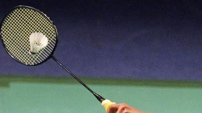 中國國家羽毛球隊:因疫情原因決定退出明年1月泰國三站比賽