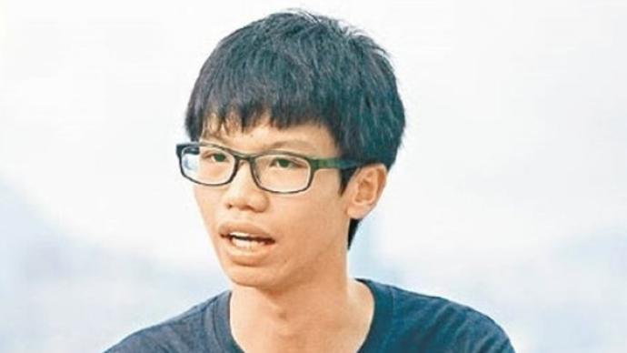 港媒:侮辱國旗及非法集結罪成,亂港分子鐘翰林被判監禁4個月