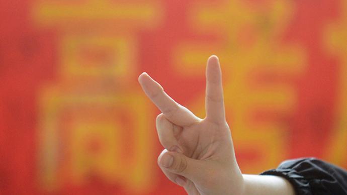 廣東新高考方案公布:普通類本專科批次有90個平行志愿