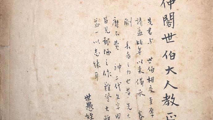 """吳景鍵︱""""二代文字因緣"""":《中國封建社會》與瞿同祖家族"""