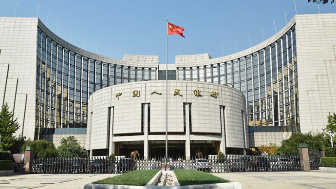 央行:經濟逐步恢復常態,引導金融機構增加制造業中長期貸款
