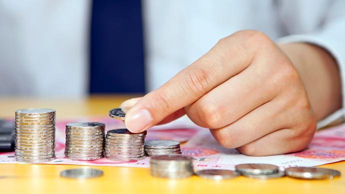 上海外資40年|將實施總部增能行動,創新境外融資等政策