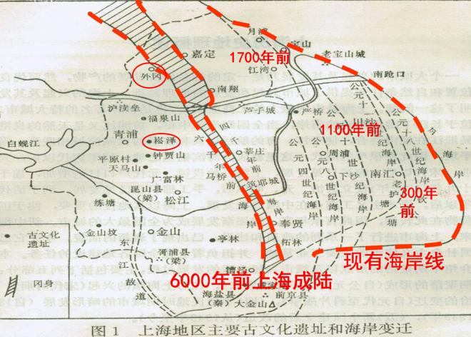 上海地区海岸变迁。赵敏华 供图
