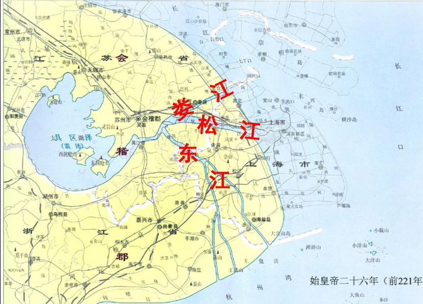 秦时期的太湖(震泽)以及入海口。赵敏华 供图