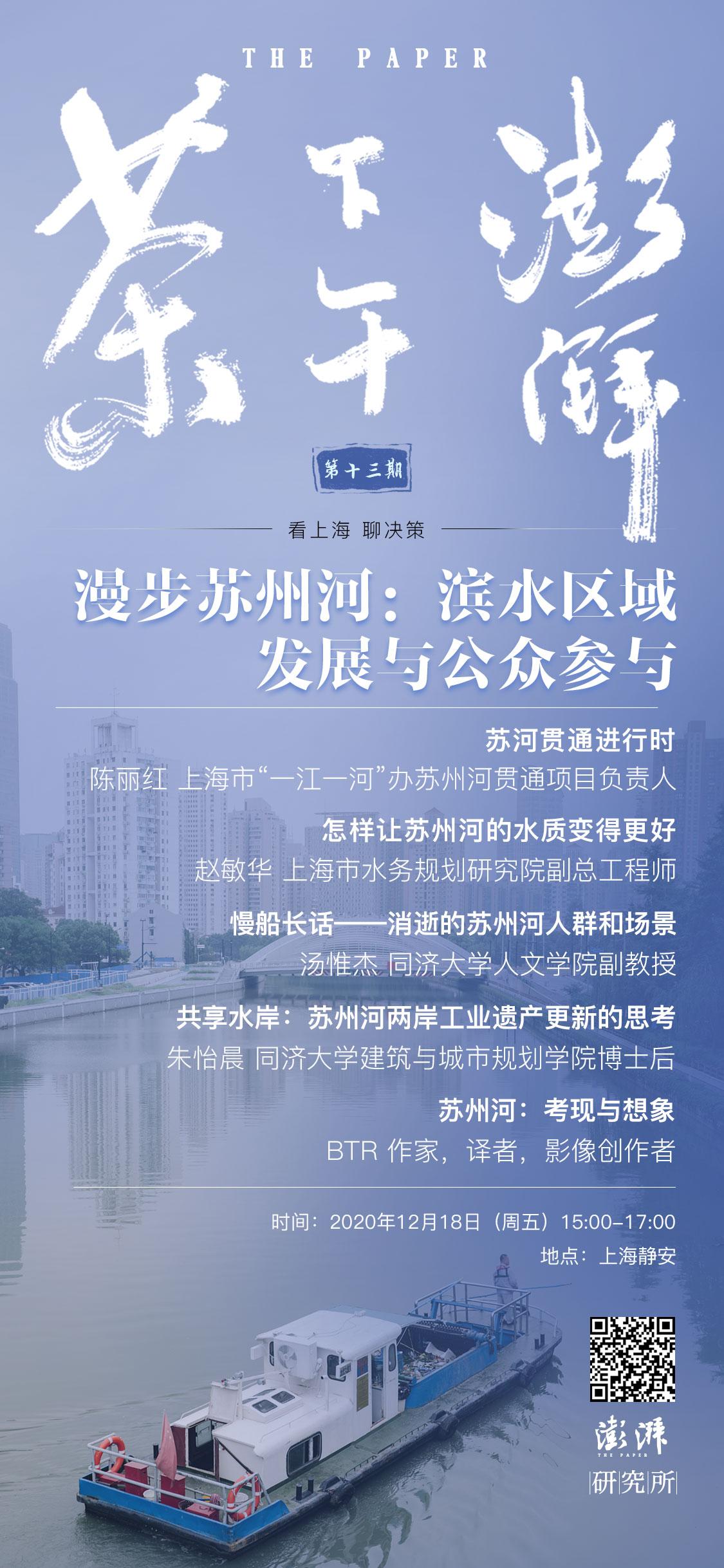 澎湃新闻 王璐瑶 制图