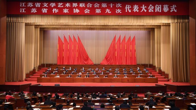 章劍華任新一屆江蘇省文聯主席,畢飛宇任省作協主席