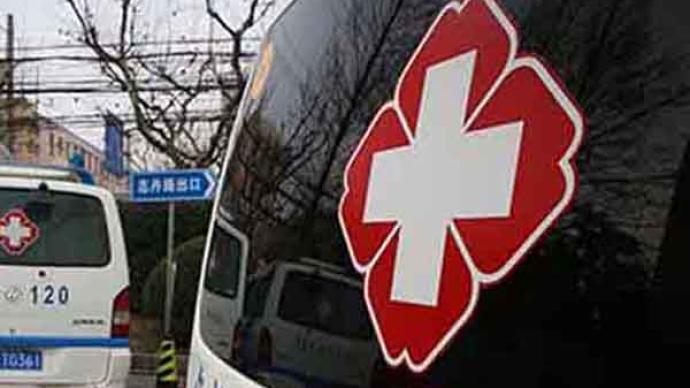 """上海:擾亂醫院公共秩序,或被取消""""先看病后付費""""等便利"""