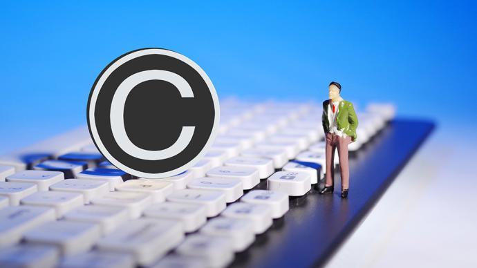 《上海市知識產權保護條例》表決通過,明年3月1日起實施