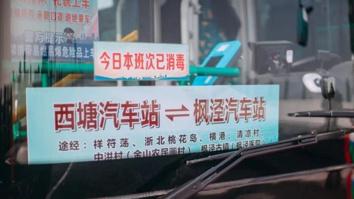 """滬浙打通首條省界""""斷頭路"""":通勤從30分鐘縮短至3分鐘"""