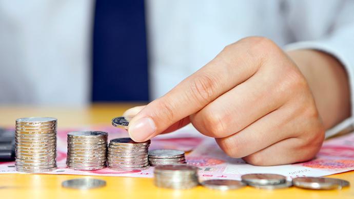 事關養老錢,人社部調整年金基金投資范圍