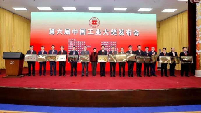 """中國工業""""奧斯卡獎""""最閃耀的地級市,為何是常州"""