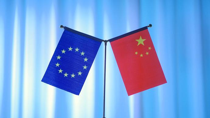 習近平:中歐投資協定展現中方推進高水平對外開放的決心信心