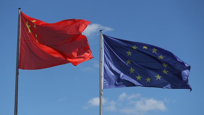中歐領導人共同宣布如期完成中歐投資協定談判