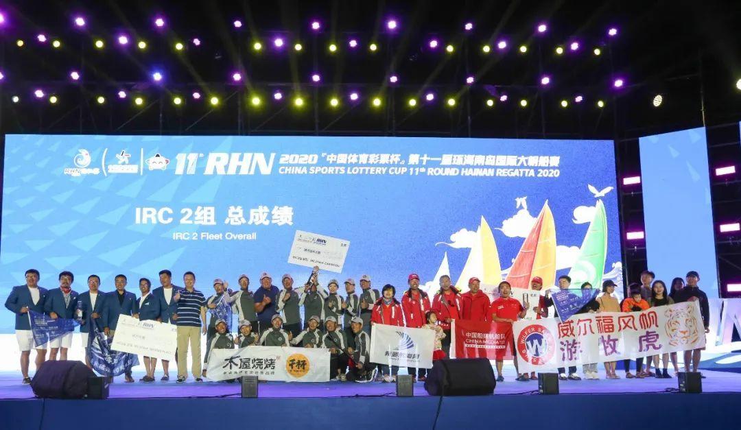 木屋烧烤队赢得IRC2组场地赛冠军和总成绩冠军。