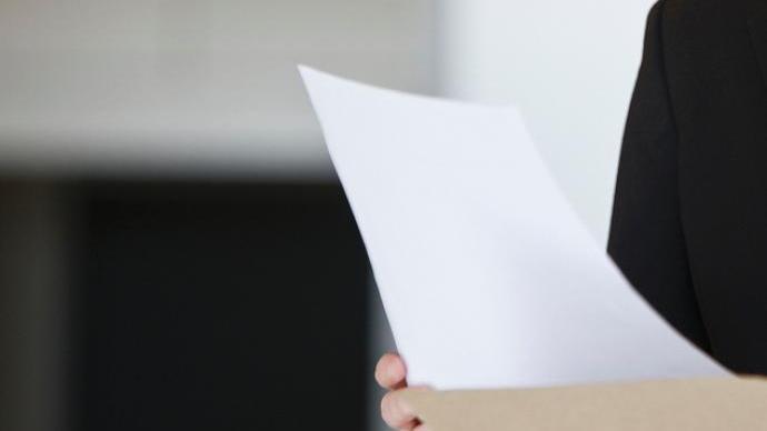 《公司信用類債券信息披露管理辦法》公布,明年5月1日實施