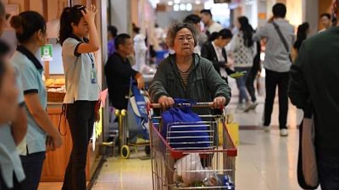 消費的B面 納入消費視角,計算社會老齡化程度
