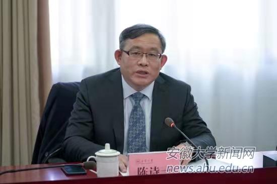 陈诗一 安徽大学新闻网 图