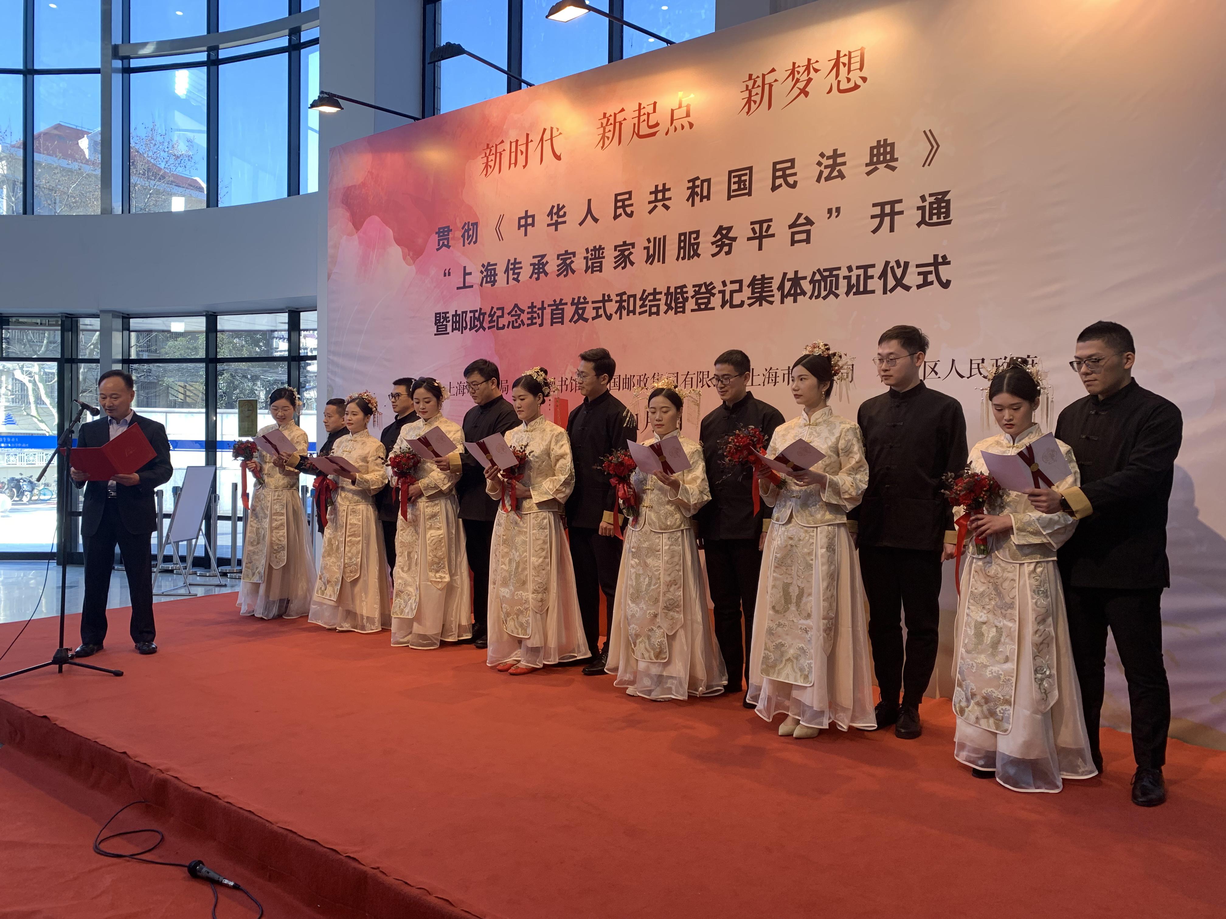 集体结婚颁证仪式现场 本文图片澎湃新闻高级记者 栾晓娜 图