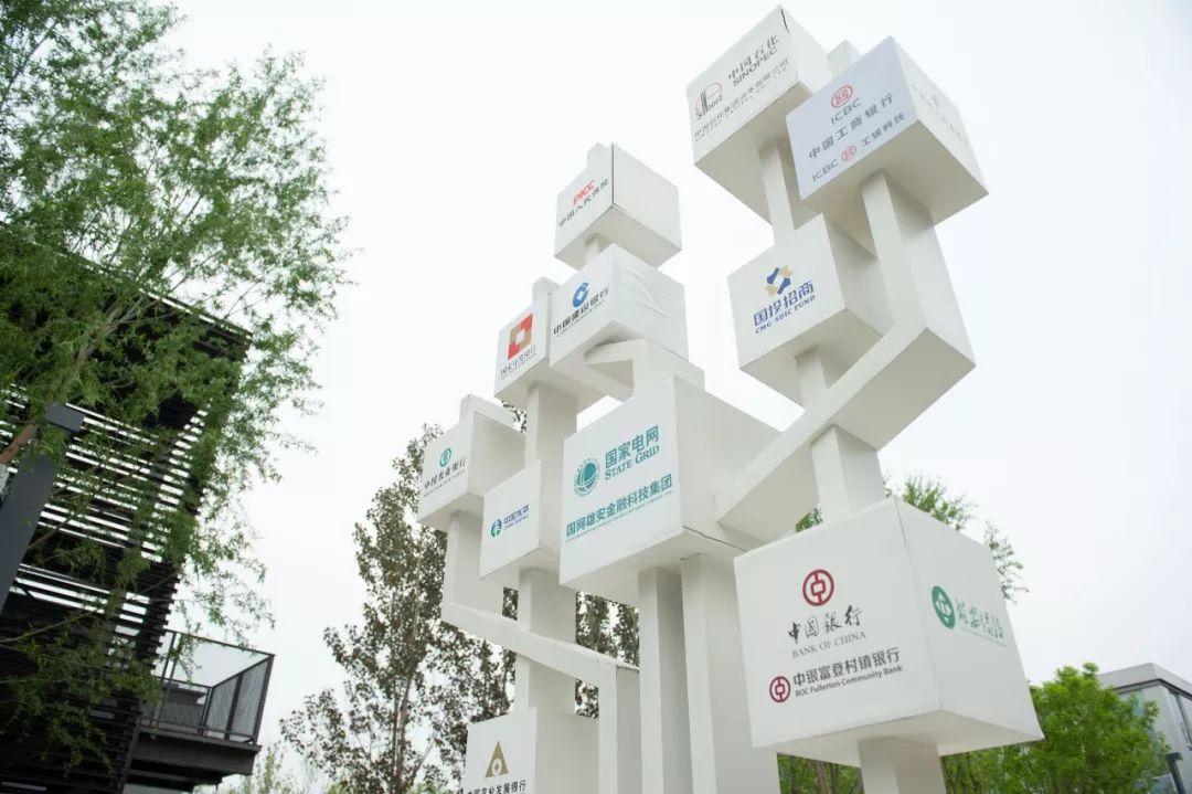 雄安市民服务中心企业办公区。霍艳恩摄