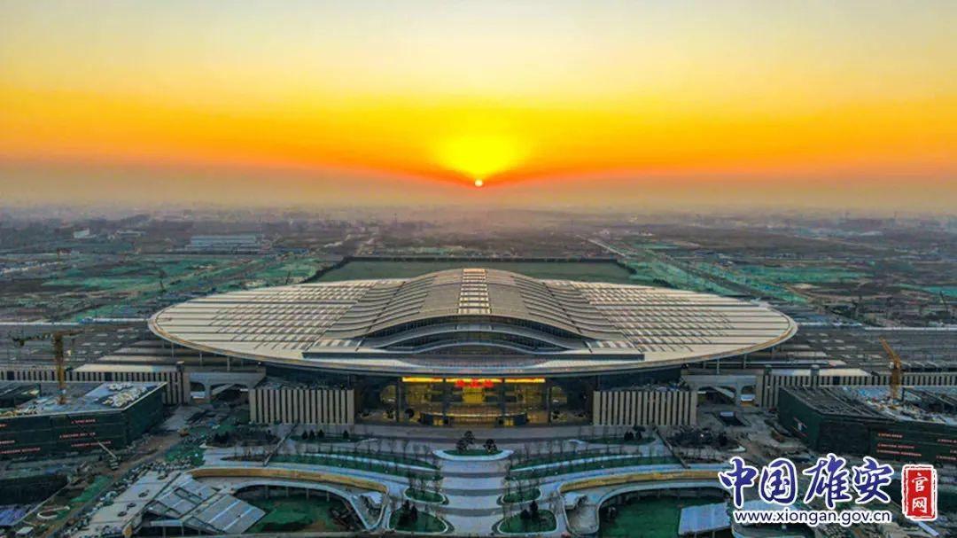 2021年1月1日清晨的京雄城际铁路雄安站。任双欢摄