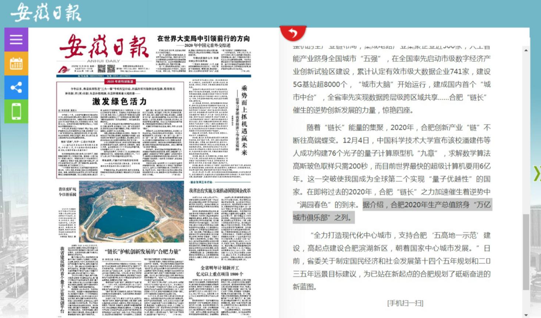 """安徽省2020年各市gdp_安徽一座城市,10年GDP在全国排名上升94位,被称为最大""""黑马"""""""