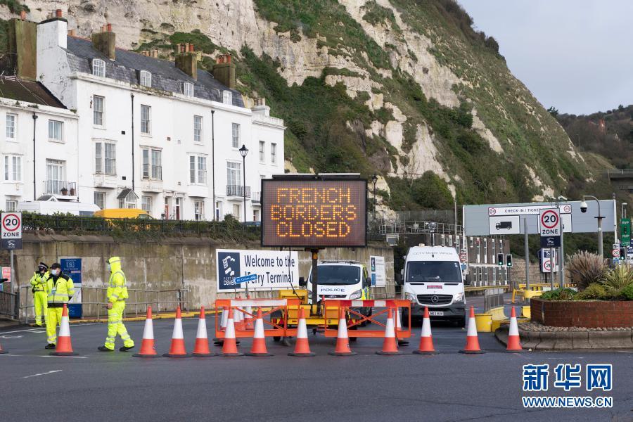 """12月22日,英國多佛港拍攝的一塊顯示""""法國邊境關閉""""的電子屏。新華社 圖"""