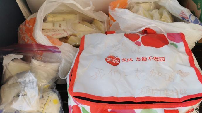"""北京順義婦聯的""""跨年愛心接力"""":隔離中的嬰兒吃上愛心母乳"""