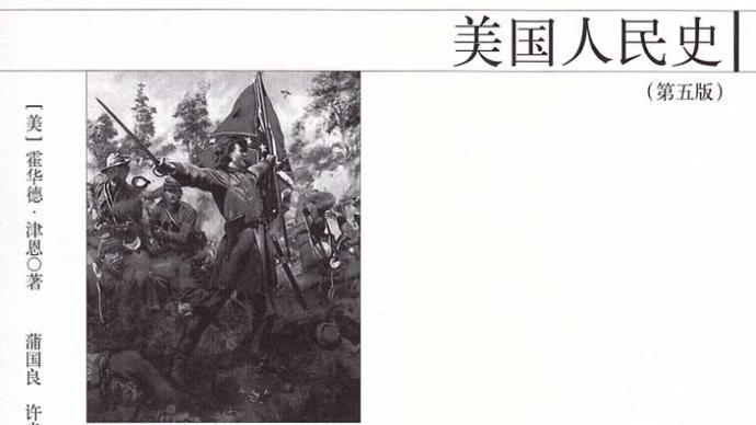 李公明︱一周書記:從馬爾科姆·X 看……美國的人民史