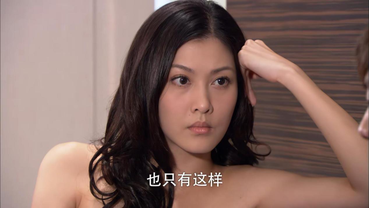 艾莉(李彩樺 飾)