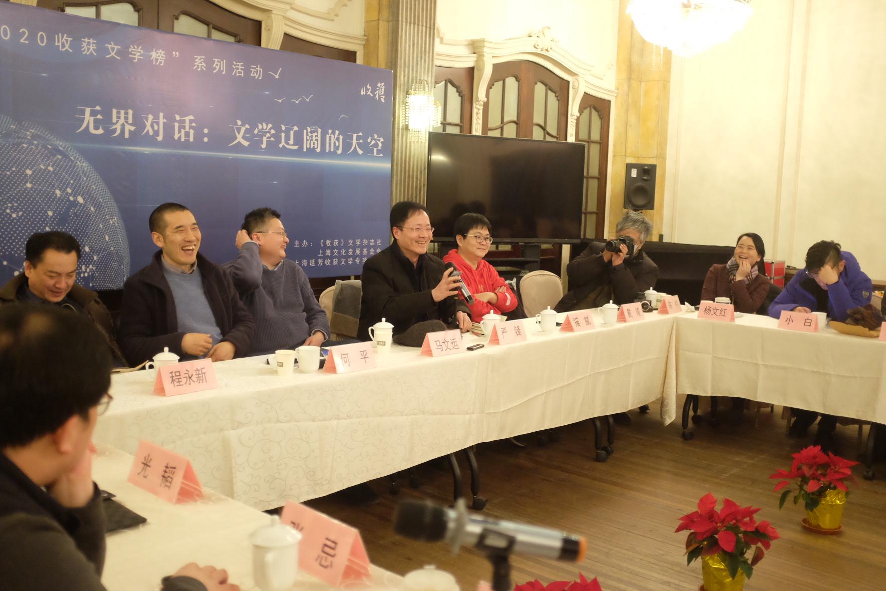 """1月7日,""""第五届收获文学榜""""系列活动之""""无界对话:文学辽阔的天空""""在上海作协举办。论坛现场供图:吴越"""