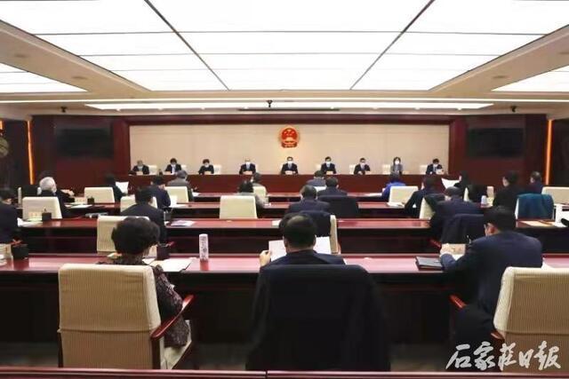 1月8日上午,石家庄市十四届人大常委会第三十三次会议召开。石家庄日报客户端 图