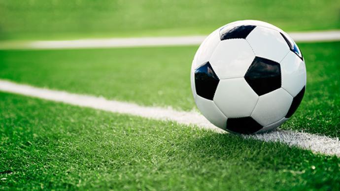 中國足協公布中性名最新進展:超過80%俱樂部更名符合要求