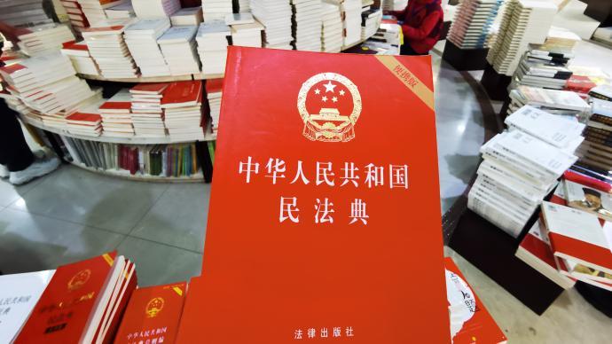 民法典1月1日正式施行,法律重器為市場經濟保駕護航