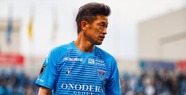 博猫娱乐新闻:54岁的三浦知良又续约了:我对足球的渴望还在继续