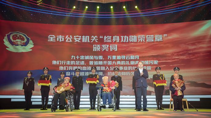 """長沙慶祝首個""""中國人民警察節"""",首頒公安終身功勛榮譽章"""