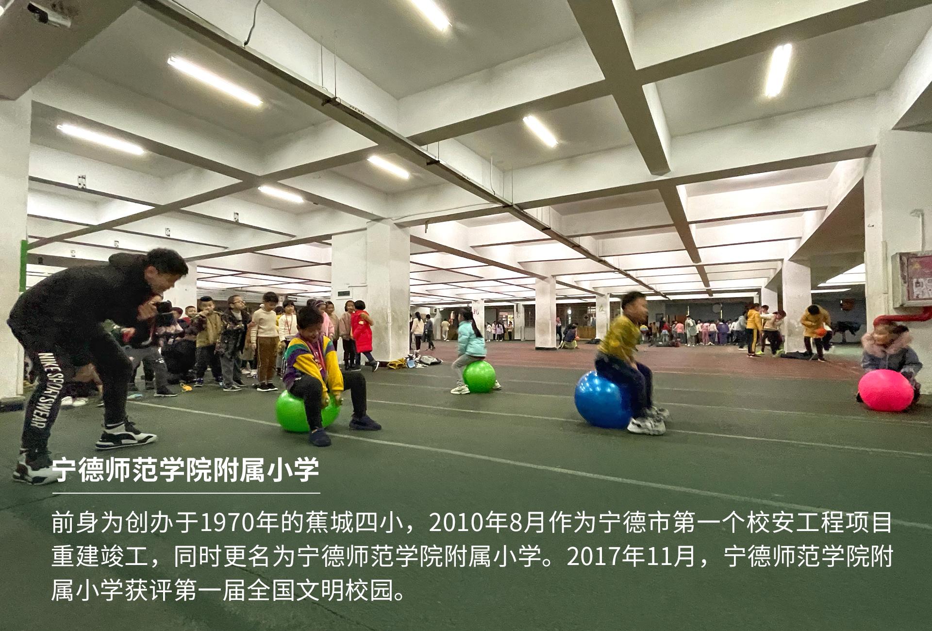 体育校长 阮光清:40年只干一件事体育老师要看得起自己