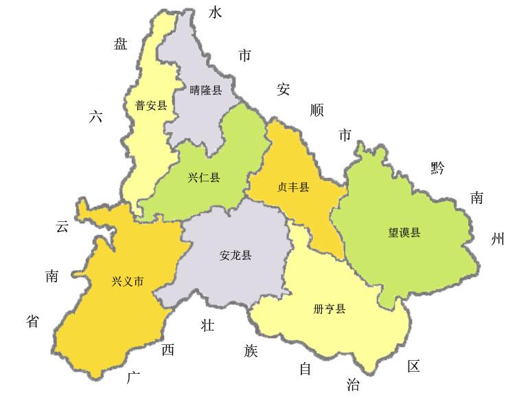 黔西南布依族苗族自治州位于滇黔桂三省(区)结合部,全州辖2市、6县。