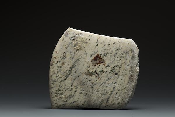 玉钺新石器时代 良渚文化