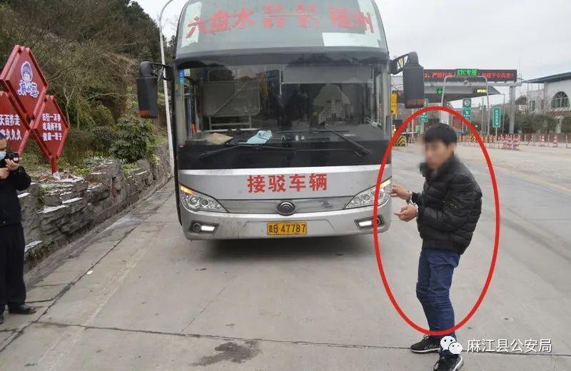 """本文图片均为""""麻江县公安局""""微信公号 图"""