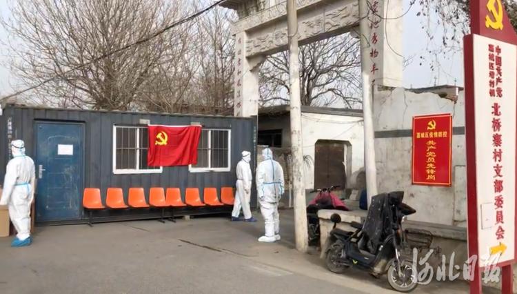 1月13日,藁城区北桥寨村疫情防控值守点。河北日报记者赵杰 摄