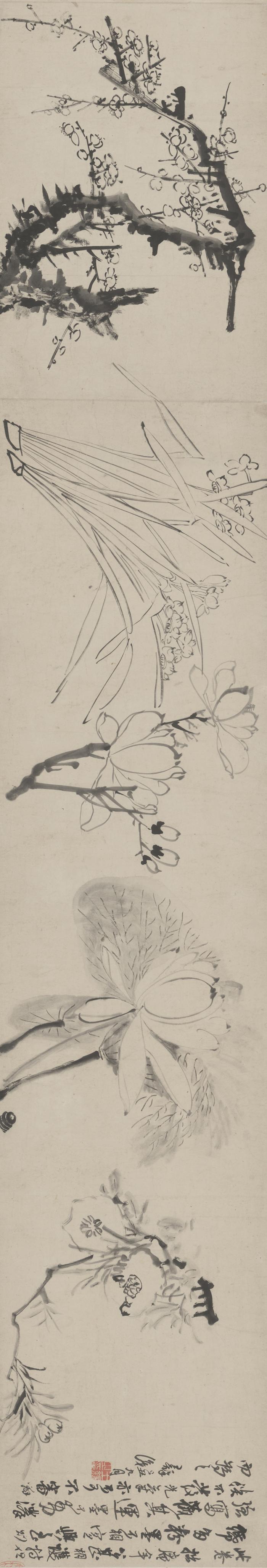 图九:王铎赠单若鲁《花卉卷》,故宫博物院