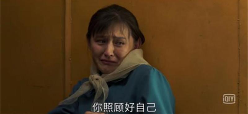 《山海情》截图,热依扎饰演李水花